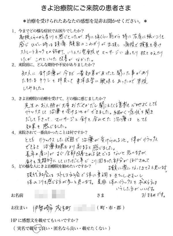 037 のコピー.jpg
