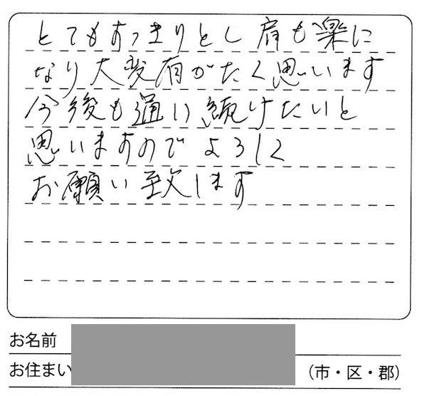 16のコピー.jpg